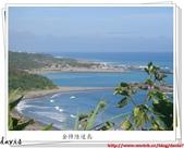 台灣旅遊照片:1381522672.jpg
