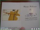 2007暑前進吳哥窟:1904998273.jpg