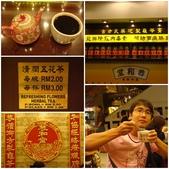 2009暑前進馬來西亞:1389983467.jpg