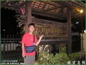 2007暑前進吳哥窟:1904998295.jpg