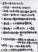 102學年度五忠石泉國小大小事:2 019.jpg