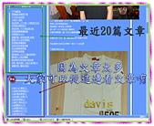 blog用圖:1092120620.jpg