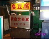 澎湖美食:1117508772.jpg