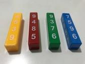 魔數星空桌謎藏:23877.jpg