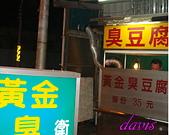 澎湖美食:1117508773.jpg