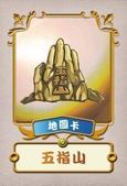 魔數星空桌謎藏:IMG_7564.JPG