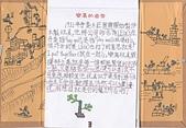 102學年度五忠石泉國小大小事:2 003.jpg