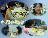 小門國小活動照片:1468460887.jpg