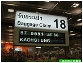 2007暑前進泰國:1987855650.jpg