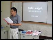 推理數學魔術教學:DSC07341.jpg