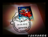 100學年度五忠石泉國小大小事 :1024903477.jpg
