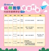 魔數星空桌謎藏:Screen Shot 2017-12-28 at 9.53.55 PM.png