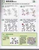 2013生活大小事:1476824441.jpg