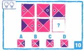 推理數學魔術教學:掃描 4.jpeg