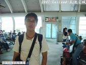 2007暑前進泰國:1987855654.jpg