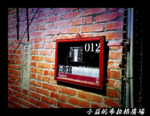 100學年度五忠石泉國小大小事 :1024894373.jpg