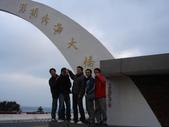 2006過年同學出遊:1138966994.jpg