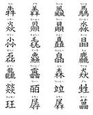 100學年度五忠石泉國小大小事 :1024903390.jpg