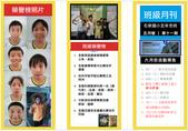 100學年度五忠石泉國小大小事 :1024903484.jpg