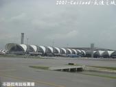 2007暑前進泰國:1987855657.jpg