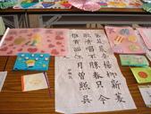 寒暑假作業展:1390929573.jpg