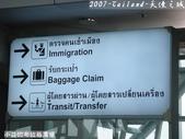 2007暑前進泰國:1987855658.jpg