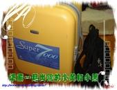 2006暑前進巴里島:1219458318.jpg