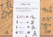 102學年度五忠石泉國小大小事:2 004.jpg