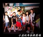 100學年度五忠石泉國小大小事 :1024894377.jpg