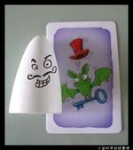 推理數學魔術教學:DSC06470.jpg