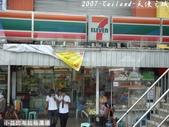 2007暑前進泰國:1987855661.jpg
