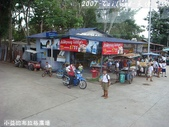 2007暑前進泰國:1987855663.jpg