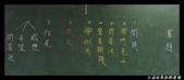 100學年度五忠石泉國小大小事 :1024903398.jpg