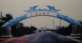 澎湖漂亮景點:1003425967.jpg