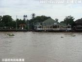 2007暑前進泰國:1987855665.jpg