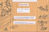 102學年度五忠石泉國小大小事:2 011.jpg