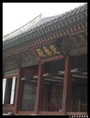 2011暑前進韓國:1537151533.jpg