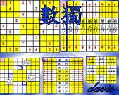 blog用圖:1092120634.jpg