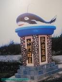 澎湖漂亮景點:1003425968.jpg