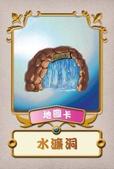 魔數星空桌謎藏:IMG_7566.JPG