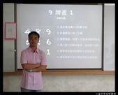 推理數學魔術教學:DSC07355.jpg