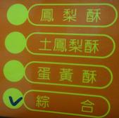 2012生活大小事:1411650048.jpg