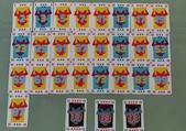 推理數學魔術教學:IMAG0519.jpg