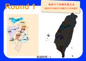 100學年度五忠石泉國小大小事 :1024903496.jpg