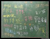 101學年度六忠石泉國小大小事:1145329973.jpg