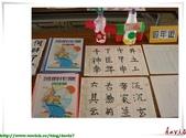 寒暑假作業展:1390929580.jpg