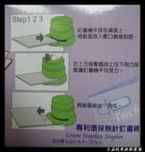 2012生活大小事:1411650052.jpg