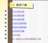 100學年度五忠石泉國小大小事 :1024903497.jpg