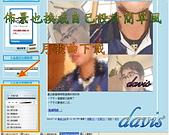 blog用圖:1092120637.jpg