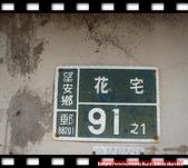 澎湖漂亮景點:1003425978.jpg